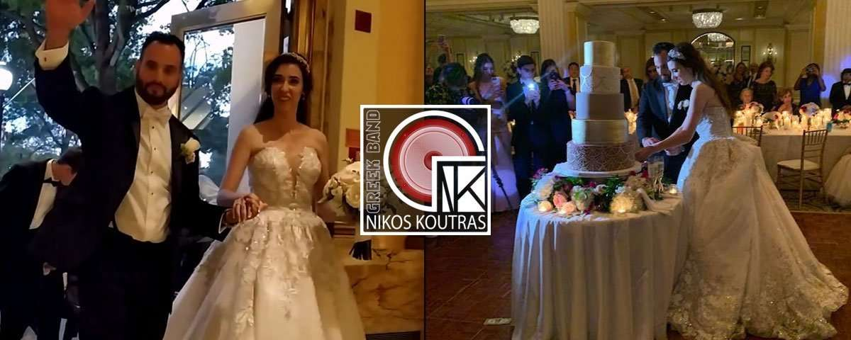 Eleni and Niko's Wedding | Greek Wedding Band